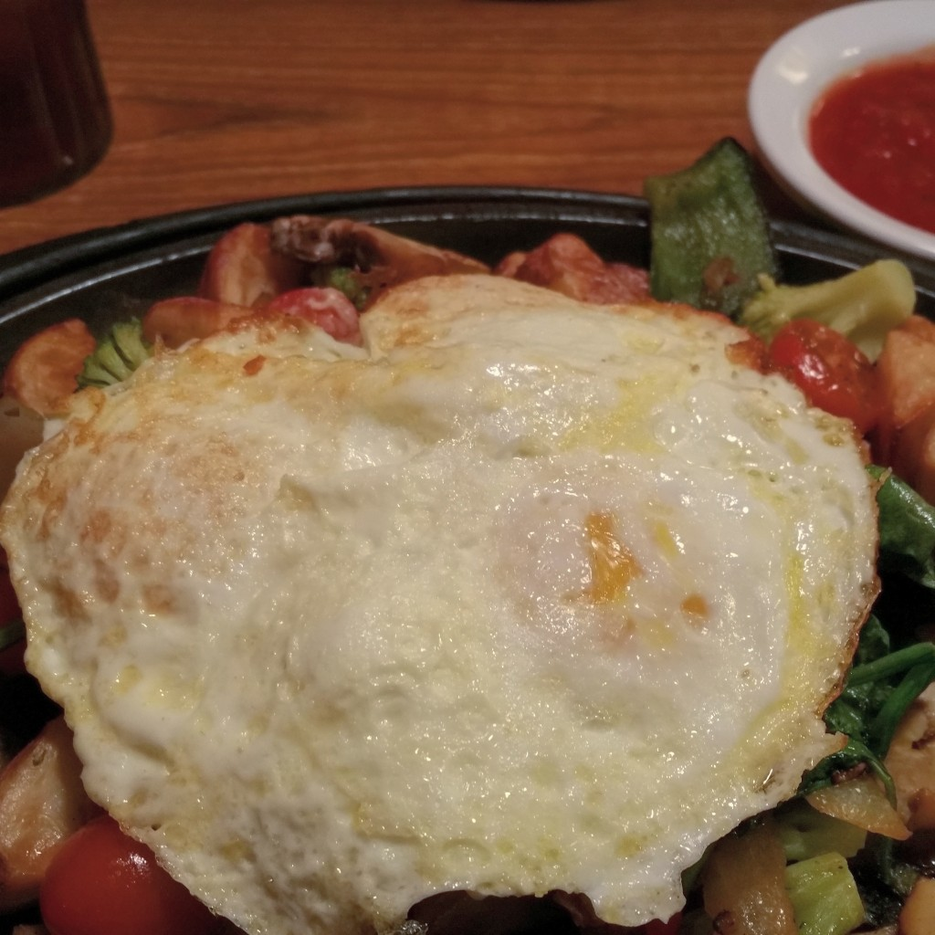 Denny's Fit Fare Vegetable Skillet with Whole Fried Eggs